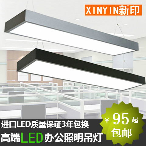 The new high-grade aluminum LED office hanging wire chandelier lighting lamps modern minimalist office ceiling with mall(China (Mainland))