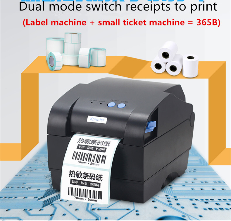 Gift Label paper1 NEW 365B Barcode label printers Thermal clothing label printer Support 80mm printing Print speed is very fast(China (Mainland))