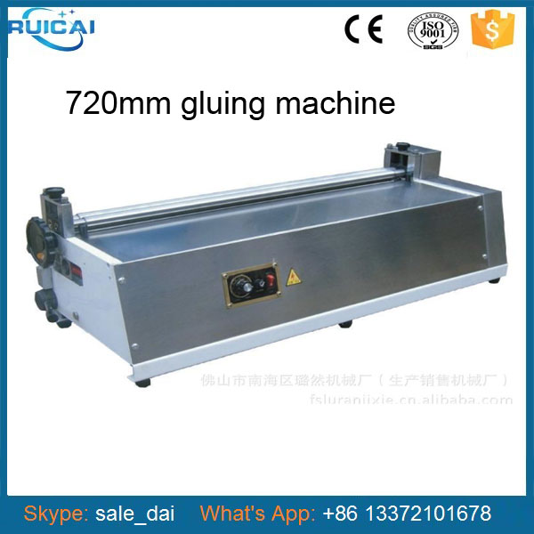 JS-720 High Quality Gluing Machine(China (Mainland))