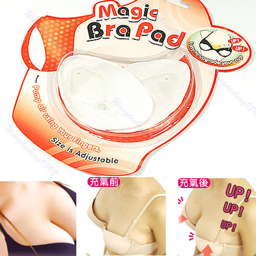 1Pair Washable Cotton Magic Inflatable Bra Pad Push Up Breast Pads 151