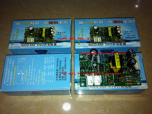 Power supply Sico-650 DVD universal switching power supply module power board environmental(China (Mainland))