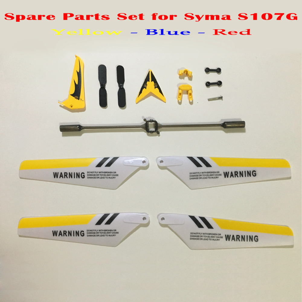 Colorful Syma S107G S107 RC Helicopter Spare Parts Main Blades, Tails, Props, Balance Bar, Shaft, Gears Replace Accessories(China (Mainland))