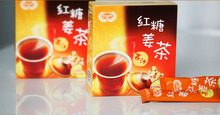 Green coffee with ginger , improve dysmenorrhea warm palace cold spleen nourishing the stomach warm stomach instant tea.