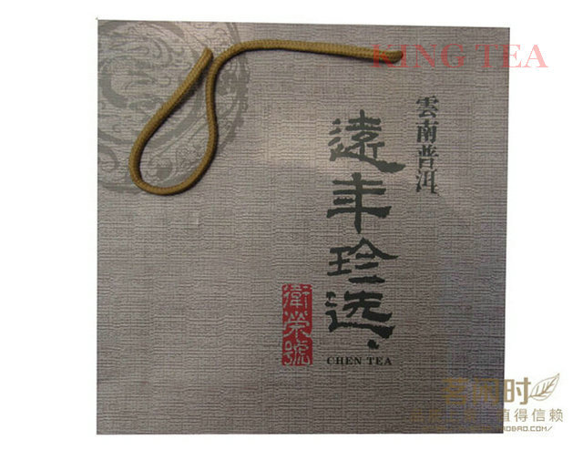 2007 ChangTai YuanNian 400g Beeng Cake YunNan Organic Pu'er Raw Tea Weight Loss Slim Beauty Sheng Cha