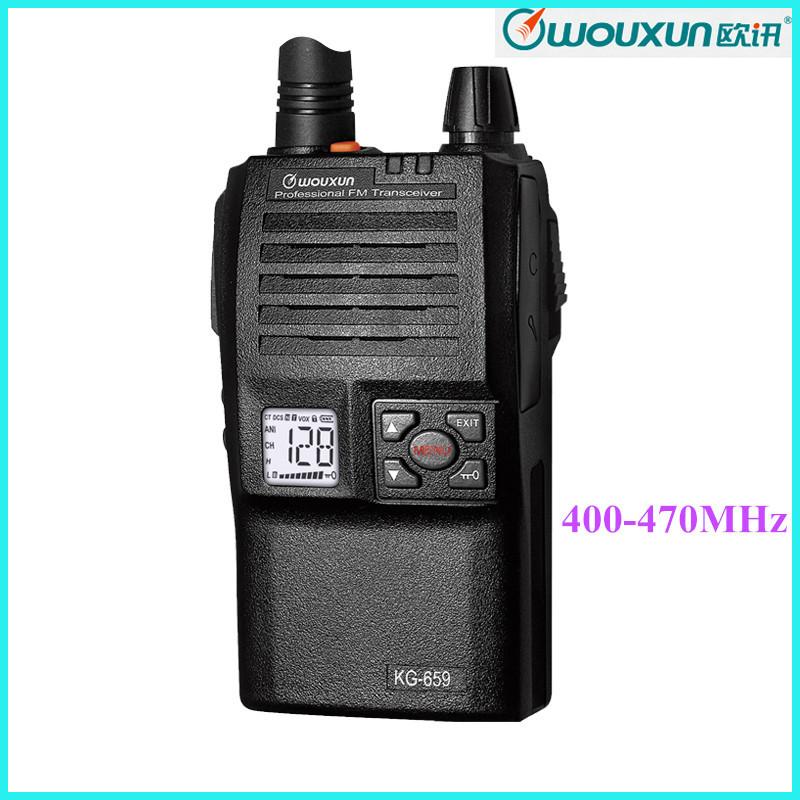 Wouxun Ham Radio Transceiver KG-659 400-470MHz 128 Channels Long Range Walkie Talkie(China (Mainland))