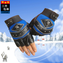 3 colors Drop Shipping Sports Gloves Fitness Exercise Training Gym Gloves for Men Women free shipping