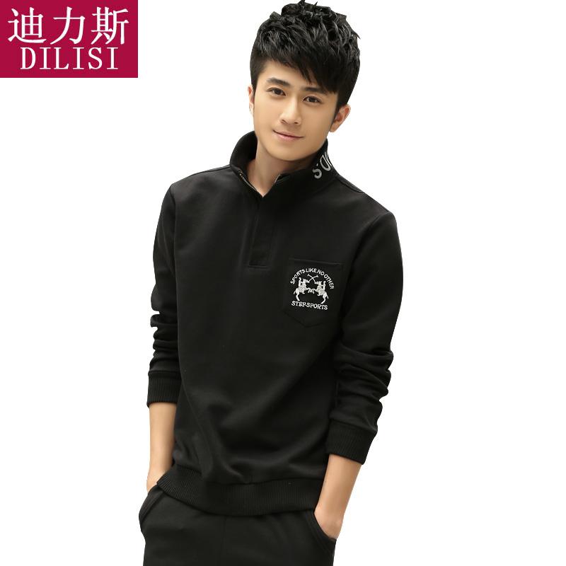 Autumn Men sportswear set autumn 100% cotton stand collar long-sleeve casual wear set sports set male 2014(China (Mainland))