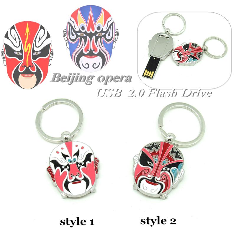 metal key chain Opera Mask usb flash drive disk memory stick pendrive Pen drive personalized mini PC gift 4gb 8gb 16gb 32gb(China (Mainland))