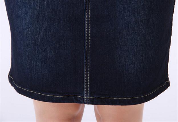 Blue denim skirt – Modern skirts blog for you