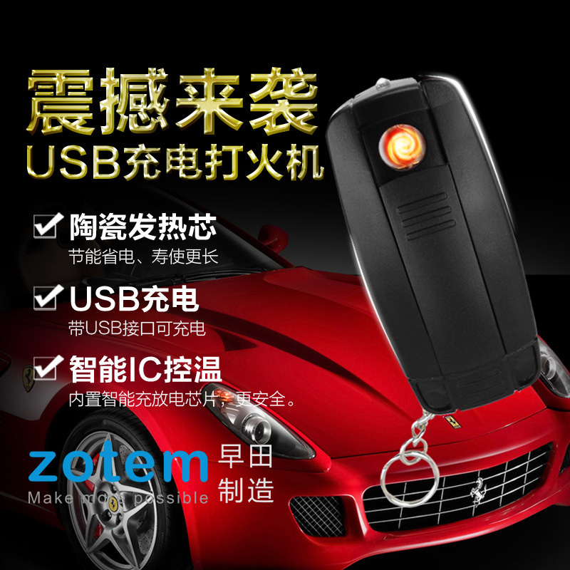 Car style Electronic Cigar Lighter USB Cigarette lighter Rechargeable Flameless Cigar Lighter with #02(China (Mainland))