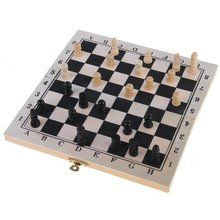 Good deal Foldable Wooden Chessboard Travel Chess Set with Lock and Hinges(China (Mainland))