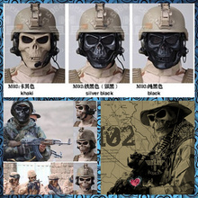 Free Shipping CS M02 Full Face Protection Skull Masks Scary Cool Paintball Masks Toys Halloween Costumes Horror Prank Joke Gifts(China (Mainland))