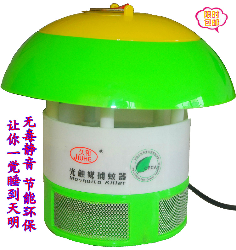 Mosquito led electronic mosquito killer lamp insect repellent mosquito trap eco-friendly(China (Mainland))