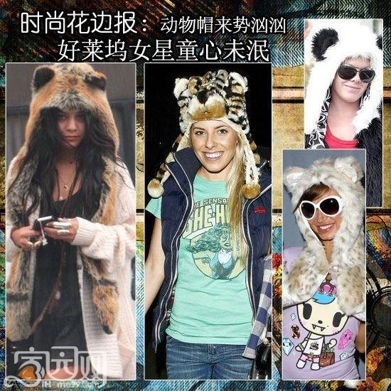 Женская шапка Wenxi Cap WX-9666