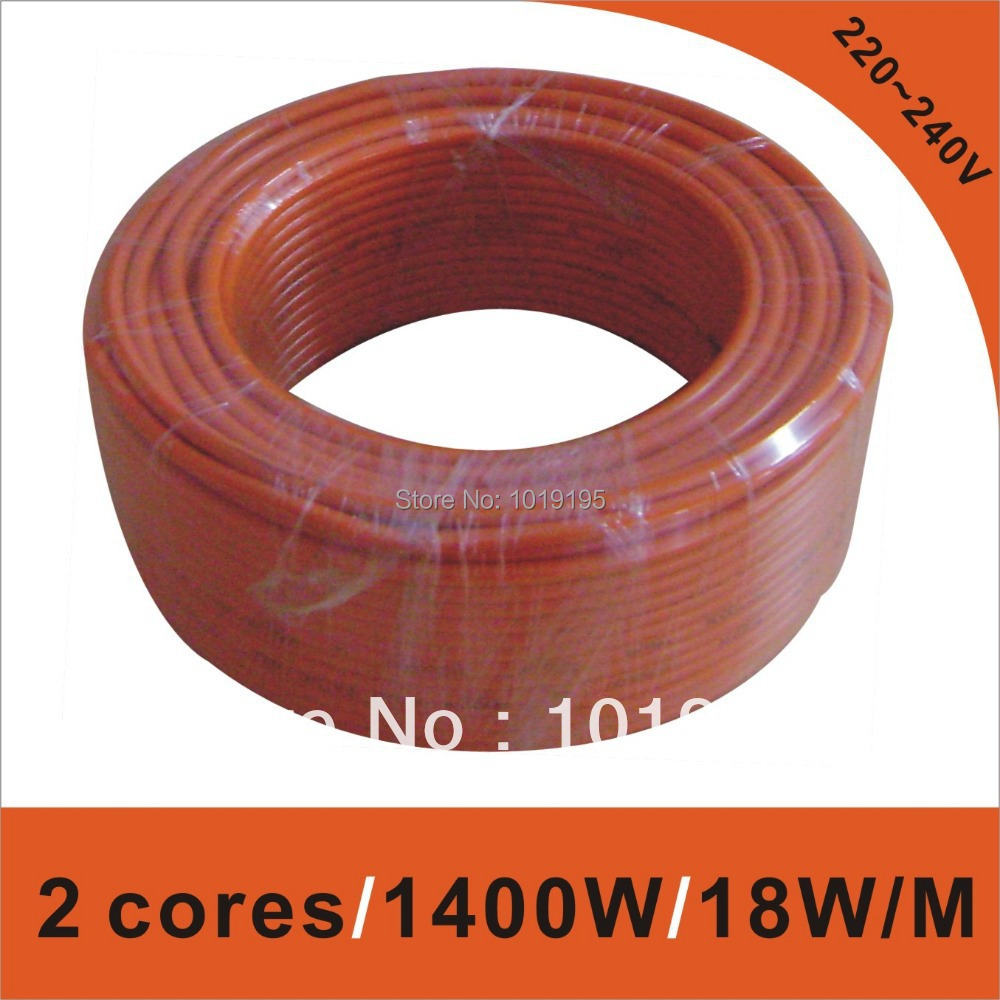 twin cores 1400W 220~240V underfloor heating cable and wire(China (Mainland))