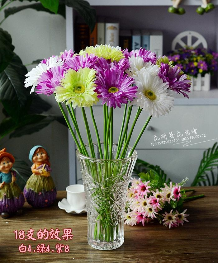 New Chrysanthemum Artificial Fake Flower Straw Pot Home Wedding Party Decor(China (Mainland))