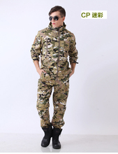 8008 Outdoor army Thermal