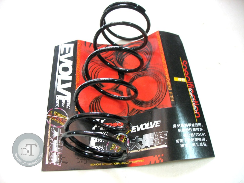 Sliding Sheave Spring KOSO Performance Parts For font b GY6 b font 150cc 157QMJ Chinese Scooter