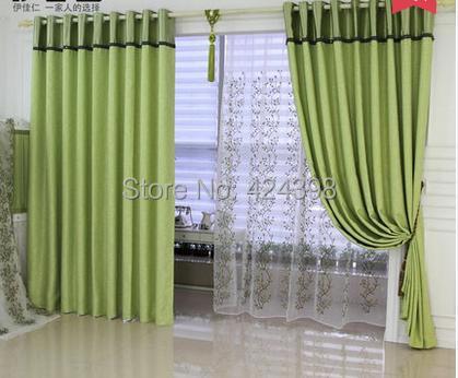 Comprar morden alta calidad cortinas para - Cortinas comedor ikea ...