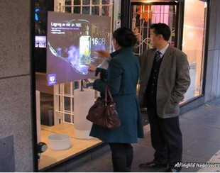 """Best price 40"""" interactive touch foil film,transparent touch screen film through LCD or projector (window shop display)(China (Mainland))"""
