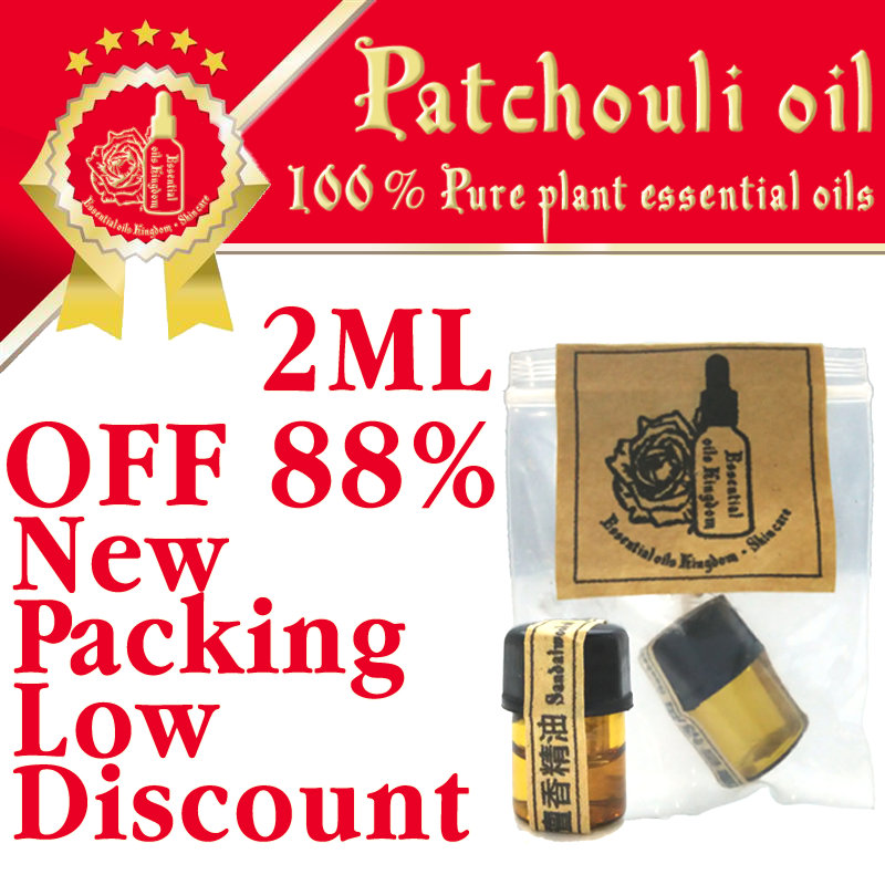 11.11 low discount!!!!! 88%Free shopping 100% pure essential oils of patchouli, India imported plant 2ml skin care(China (Mainland))