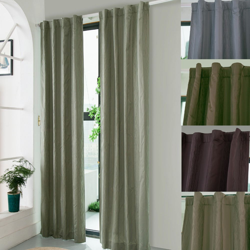 "Bedesign Home Textile Block out Thermal Insulated Tab Top Window Curtains 2 Panels using for living room,52x84"" free shipping(China (Mainland))"