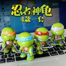 4pcs/set 7cm Teenage Mutant Ninja Turtles Figures TMNT Action Figure Toys Dolls Raphael Leonardo Donatello Michelangelo Turtles(China (Mainland))