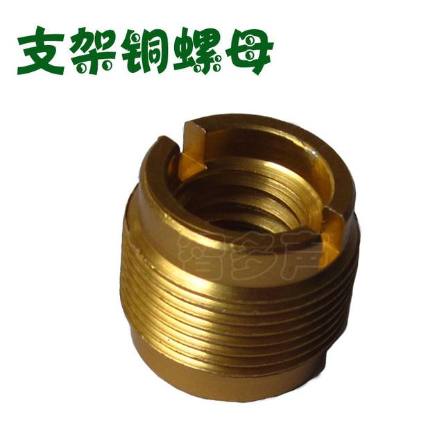 Microphone mount aluminum brass-toned nut mount nut screw