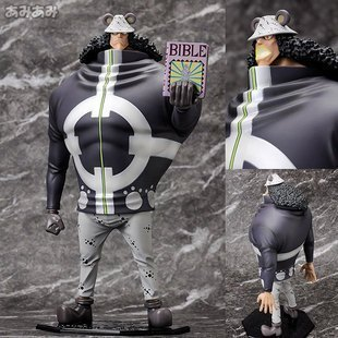 Popular Anime One Piece Figuarts Zero P.O.P DX Bartholomew Kuma PVC Action Figure Toys HU-332(China (Mainland))
