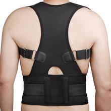 Shoulder Posture Posture Correction Back Pain Support Belly Sweat Belt Posture Brace Shoulder Back Support Posture Corrector Men(China (Mainland))