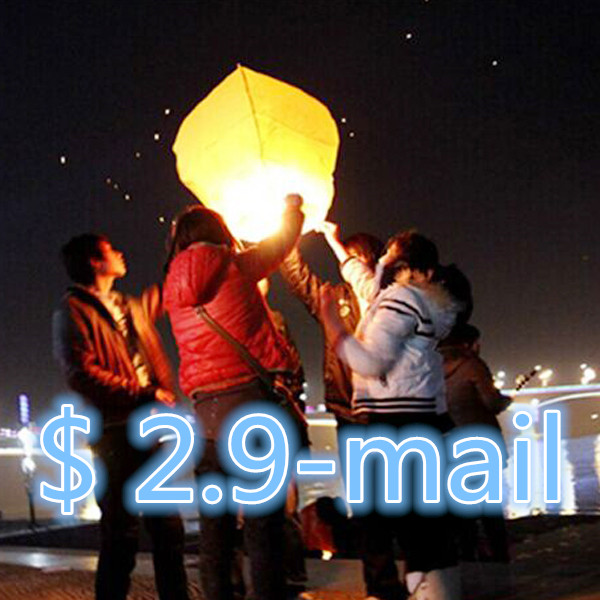 1PCS heart flying lanterns Kongming lantern wish lamp Chinese fire fly sky lamps paper decorative candle balloons L01(China (Mainland))