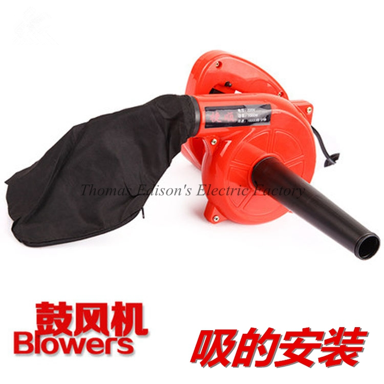 Electric Hand Operated Blower for Cleaning computer,Electric blower,computer Vacuum cleaner,automobile clean Suck dust,Blow dust(China (Mainland))
