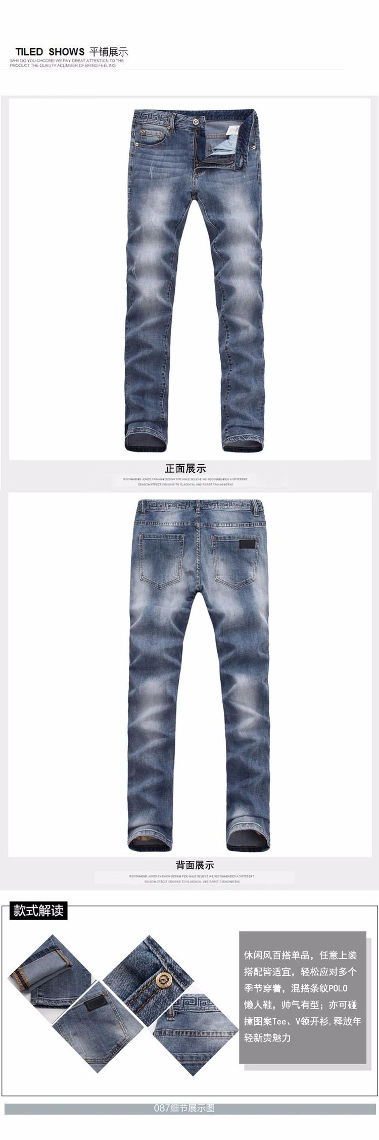 Скидки на Стретч-Светло-голубой мужчин джинсы мужчина контракт Показать тонкие ножки брюки дизайнерский бренд брюки брюки прямые мальчик джинсы