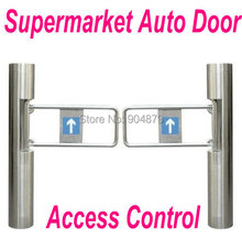 Lowest Cost Swing Gate Automatically Access Control Swing Barrier For Supermarket Turnstile gate Need integrate with card reader