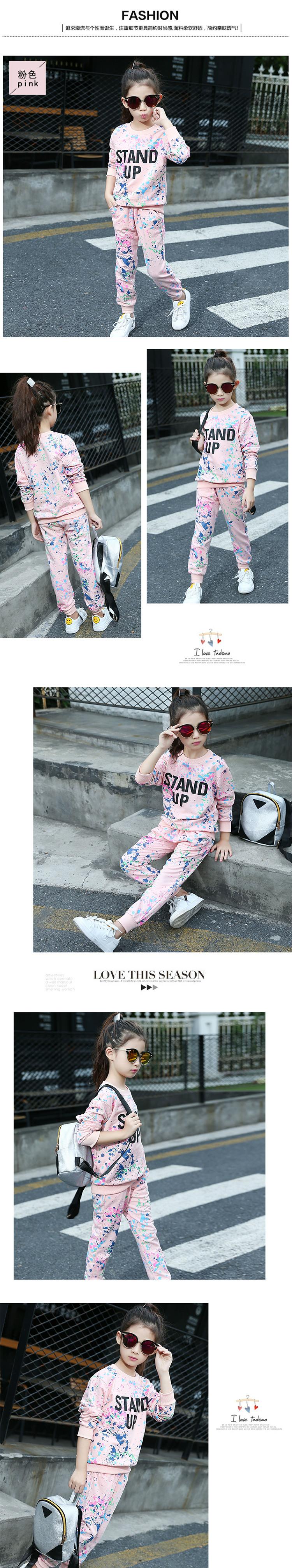 Скидки на Осенние Девушки Новый Корейский Граффити Lettes Печать Установка Спортивной Двух Частей Костюмы Дети Одежда Наборы Хлопок Розовый Темно-Синий