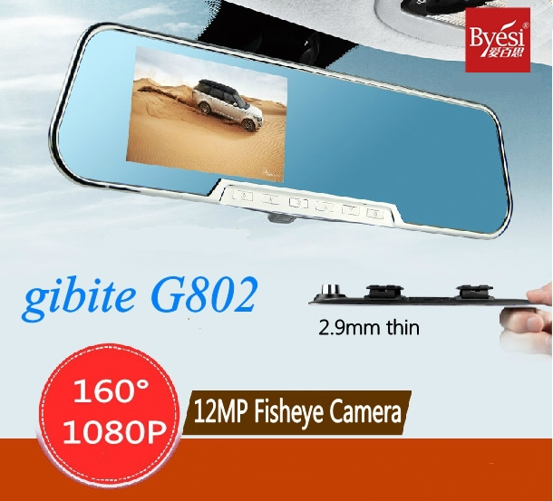Автомобильный видеорегистратор Gibite DVR DVR coche 1080P 1200Mega FHD HDMI 170 g