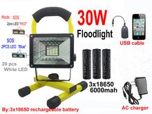 18650 licht 30 Watt CREE led-licht Wasserdichte Outdoor-led akku-flutlicht + usb-ladegerät + 3x18650 batterie(China (Mainland))