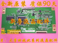 06A53-1C 06A53-1A T315XW02 V9 T260XW02 VA logic Used disassemble - Excellence Store store