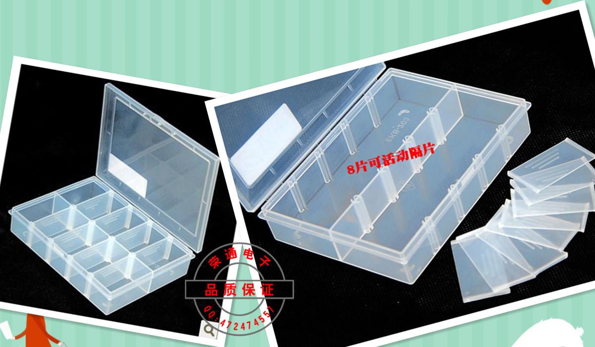 10 grid tool box \\ acrylic box \\ storage box \\ detachable multi- component box(China (Mainland))
