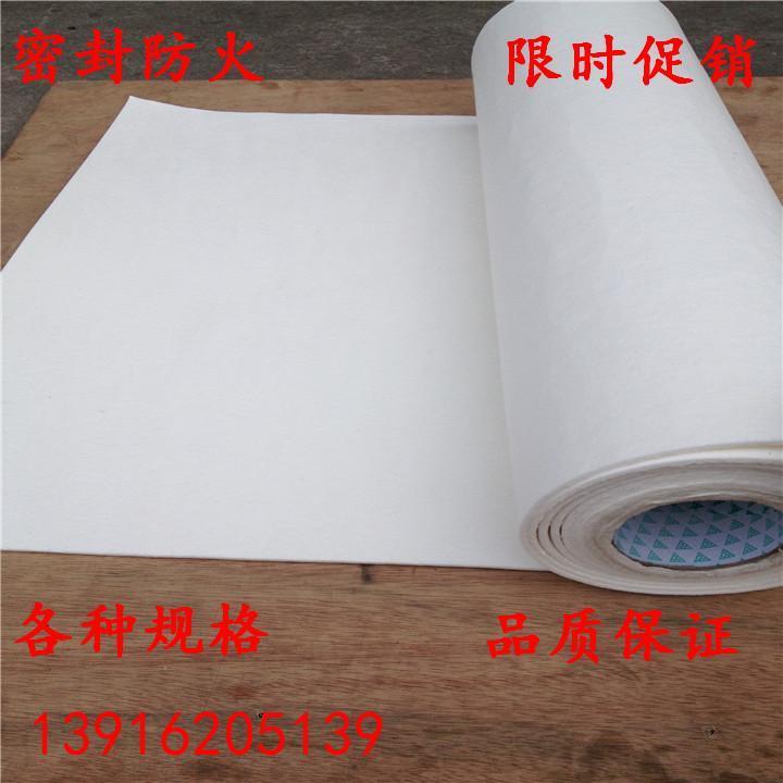 High temperature resistant ceramic fiber paper ceramic fiber cloth 1mm thick 610mm width heat resistant(China (Mainland))