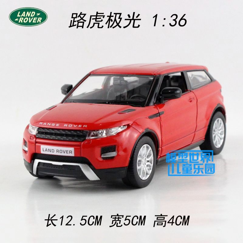 (10pcs/pack) Wholesale Brand New UNI 1/36 Scale Car Model Toys L-andr0ver Evoque SUV Diecast Metal Pull Back Car Toy<br><br>Aliexpress