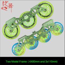 Xuanwu 2 modelo del palo en línea en línea del patín de ruedas marco 3 X 110 mm rodillo de aluminio hoja bastidores 243 mm patín de slalom marco FSK marco titular(China (Mainland))