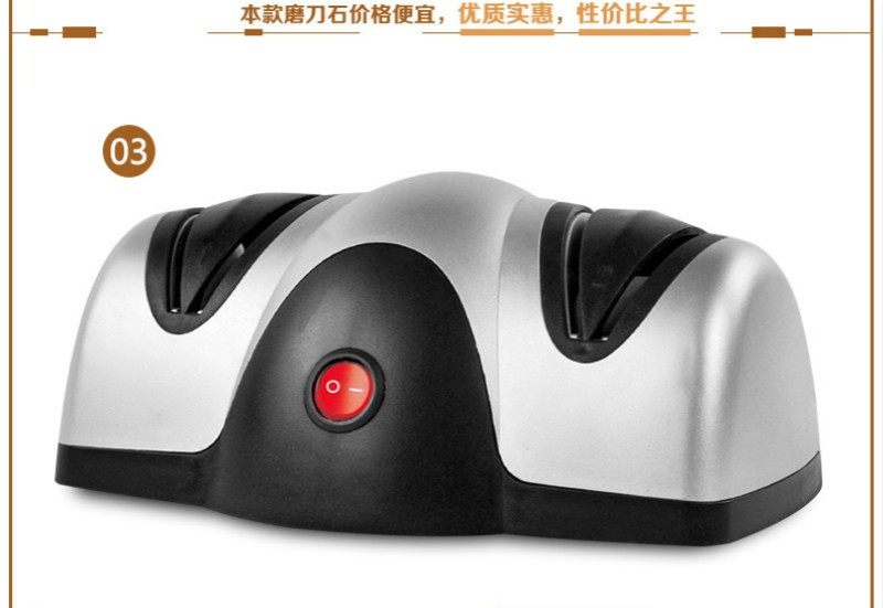 Buy Electric Knife Sharpener Swifty Sharp COOKING Tools 220V-240v 40W AS SEEN ON TV cheap