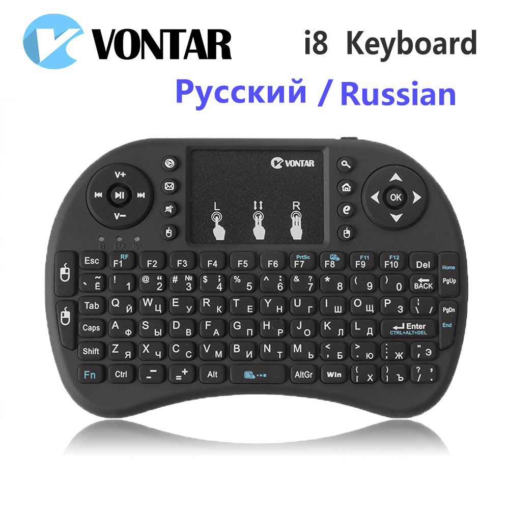 Original i8 Russian English Hebrew Version i8+ 2.4GHz Wireless Keyboard Air Mouse Touchpad Handheld for Android TV BOX Mini PC(China (Mainland))