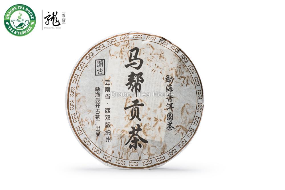 Ma Bang Tributary Kai Gu Pu er Tea Cake 2006 357g Ripe