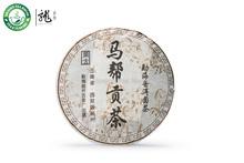 Ma Bang Tributary * Kai Gu Pu'er Tea Cake 2006 357g Ripe