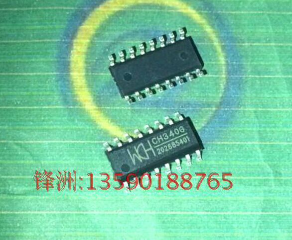 CH340G SOP-16 original new USB to serial chip, 100PCS a package(China (Mainland))