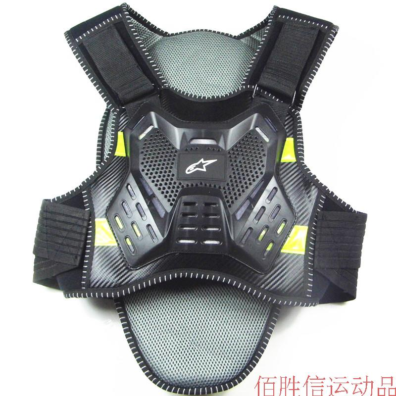 Motorcycle protective gear armor clothing armor thick skiing vest back support breast pad a(China (Mainland))