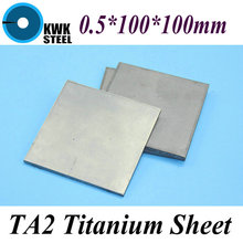 Buy 0.5*100*100mm Titanium Sheet UNS Gr1 TA2 Pure Titanium Ti Plate Industry DIY Material Free for $8.90 in AliExpress store