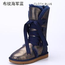 Moda Lace up suede botas muchachas de la nieve para las mujeres huecas de piel de oveja real de cuero forrada de piel botas de invierno de zapatos pisos Envío gratis(China (Mainland))